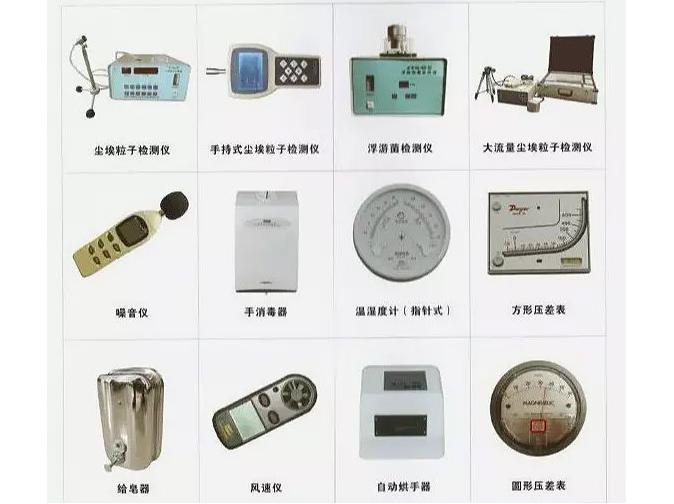 云南检测仪器